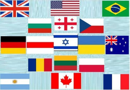 Independent Israeli site / אתר ישראלי עצמאי / Независимый израильский сайт / Незалежны iзраiльскi сайт